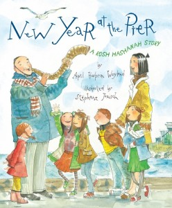New-Year-at-the-Pier